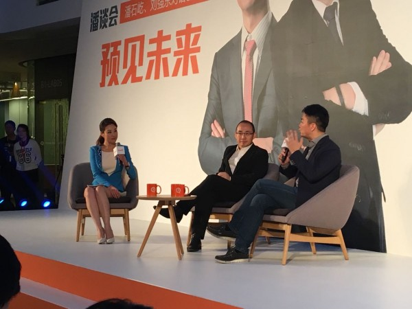 刘强东:创业必备一拖三:团队、用户体验、成本和效率