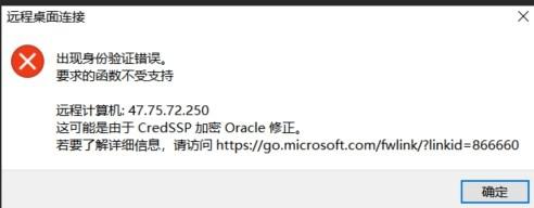 c6b994775ddd884c4d1559936cef28066a01f6f7.jpg